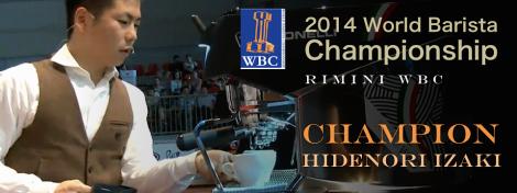 Hidenori Izaki World Barista Championship 2014